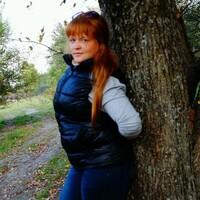 Янина, 28 лет, Рак, Хабаровск