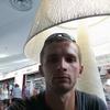 Руслан, 29, г.Белгород-Днестровский