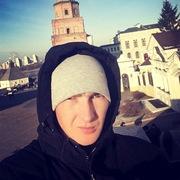 Динар, 25, г.Азнакаево