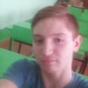Кирилл, 16, г.Луганск