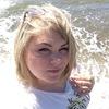 Екатерина, 23, г.Калининград