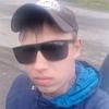 сана, 18, г.Челябинск
