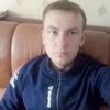 кирилл, 28, г.Айхал