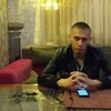 Вадим, 32, г.Белореченск