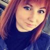 Алена, 24, г.Красноярск