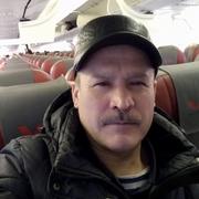 Абдулла 46 Москва