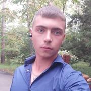 Денис 20 Хабаровск