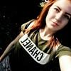 Лилия, 19, г.Татарск