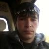 Вадик, 24, г.Абаза