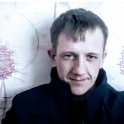 иван, 30, г.Артемовский