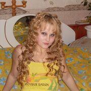 Настя, 30, г.Бакал