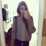 Татьяна, 28, г.Пятигорск