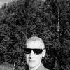Александр, 33, г.Нижневартовск