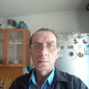 Игорь 54 Уссурийск