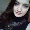 Тамара, 26, г.Санкт-Петербург