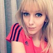 Анастасия, 28, г.Дубна