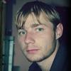 Міша, 31, г.Богородчаны