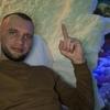 Алексей, 29, г.Владивосток