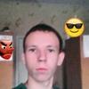Сергей, 23, г.Свердловск