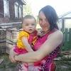 Алёна Юрьевна, 23, г.Кадуй