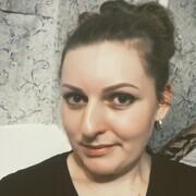 Мария, 30, г.Павлодар