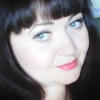 Елена, 33, г.Антрацит
