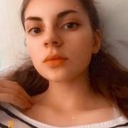 Знакомства в Астрахани с пользователем Виктория 19 лет (Рыбы)