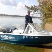 Начать знакомство с пользователем Владимир 57 лет (Рыбы) в Мантурове