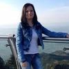 Irina, 32, Znamenka