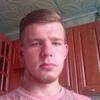 Дмитрий, 19, г.Пружаны