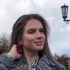 Кристина, 22, г.Краснодар