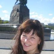 Лида 30 Псков