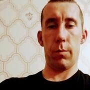 Dima 31 Приволжск