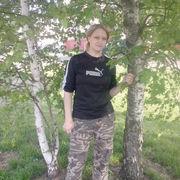 Елена, 29, г.Скопин