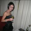 АРИАННА, 39, г.Геленджик