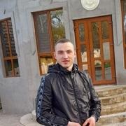 Mihai 30 Кишинёв