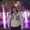 Елена, 29, г.Краматорск