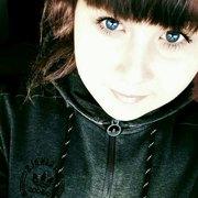 Элона, 18, г.Гусь-Хрустальный