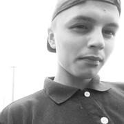 Рамиль, 20, г.Ясный