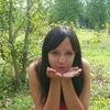 Ekaterina, 30, г.Новочебоксарск