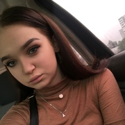 Алина, 20, г.Десногорск