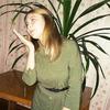 Анастасия, 18, г.Каменское