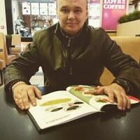 Игорь, 30 лет, Водолей, Днепр