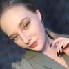 Карина, 18, г.Новосибирск