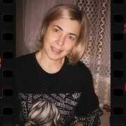 Мария 40 Нижний Тагил