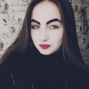 Марина, 18, г.Новомосковск