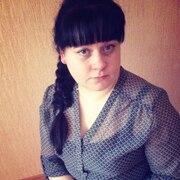 Ксения, 34, г.Нытва