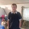 bryan, 20, г.Мэттун