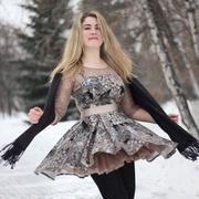 Екатерина 28 лет (Стрелец) Казань