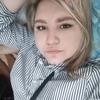 Алёна, 19, г.Бирск